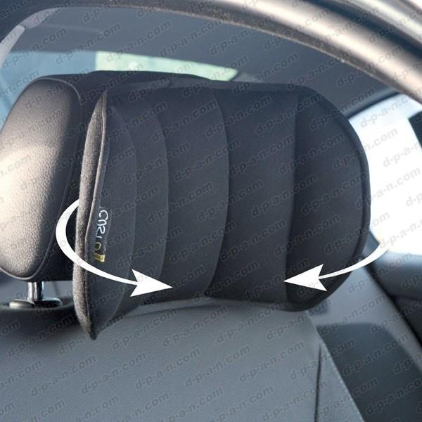 cale tete ergonomique ajustable pour siege automobile. Black Bedroom Furniture Sets. Home Design Ideas